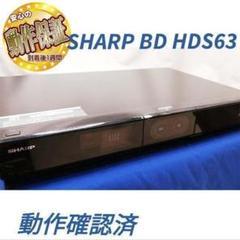 """Thumbnail of """"【すぐ使えるBDレコーダー】SHARP BD-HDS63"""""""