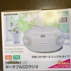 """Thumbnail of """"Audio Comm ポータブルCDラジオ"""""""