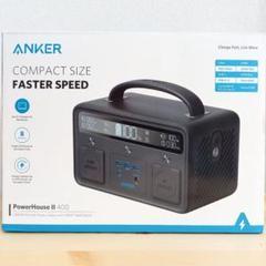"""Thumbnail of """"Anker (アンカー) PowerHouse II 400"""""""