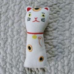 "Thumbnail of ""中川政七商店 招き猫のにぎにぎ"""