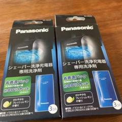 "Thumbnail of ""Panasonic ES-4L03 専用洗浄剤 3個入"""
