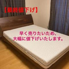 "Thumbnail of ""マットレス・SCHLARAFFA GELTEX ダブル"""