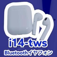 """Thumbnail of """"Bluetoothイヤフォンi14-tws ワイヤレス 無線"""""""