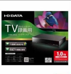 "Thumbnail of ""I-O DATA HDD 外付けハードディスク 1TB"""
