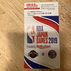 "Thumbnail of ""NBA JAPAN GAMES 2019   半券"""