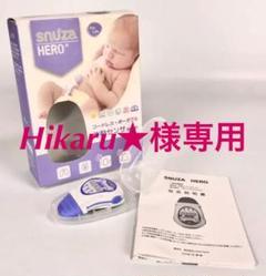 "Thumbnail of ""SNUZA HERO スヌーザ ヒーロー 体動センサー"""