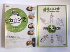 "Thumbnail of ""ピカンチ 嵐"""
