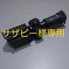 """Thumbnail of """"ライフル スコープ イルミネーション付き中古"""""""