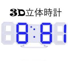 """Thumbnail of """"新品未使用≫≫  白枠青光 3Dデジタル時計 目覚まし 暗闇に数字が浮かぶ!"""""""