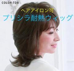 """Thumbnail of """"7,590円→5,000円 プリシラ ヘアアイロン可 フルウィッグ"""""""