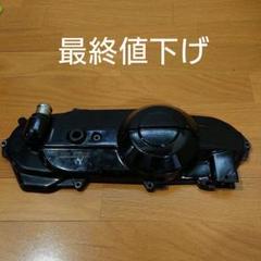 """Thumbnail of """"アドレスV100クランクケースカバーCE11A"""""""