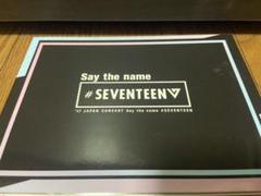 "Thumbnail of ""seventeen ""say the name"""""