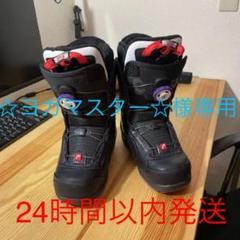 "Thumbnail of ""スノーボードブーツ head JINX BOA 23.5 美品 型落ち ボア"""