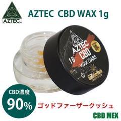 """Thumbnail of """"AZTEC アステカ  CBD 90% WAX 1g ゴッドファーザークッシュ"""""""