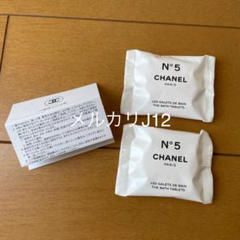 "Thumbnail of ""CHANEL No5 バスタブレット 新品入浴剤セット シャネル ファクトリー5"""
