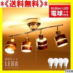 "Thumbnail of ""《送料無料》 60W相当 LED電球 セット シーリングラ ベッドルーム 56"""