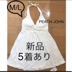 "Thumbnail of ""PEACH JOHN  ピーチジョン PJ    M〜L サイズ 白"""