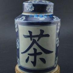 "Thumbnail of ""茶台の台の台中華人民共和国のお茶の缶 ティーキャディー アンティーク磁器0"""