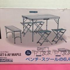 """Thumbnail of """"ロゴスのベンチテーブル(6人用)です。箱は少々汚れていますが未使用未開封です。"""""""