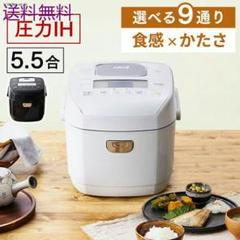"Thumbnail of ""p圧力IHジャー炊飯器5.5合 RC-PD507"""