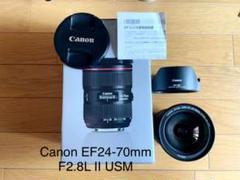 """Thumbnail of """"Canon EF24-70mm F2.8L II USMズームレンズ"""""""