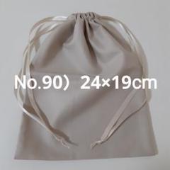 "Thumbnail of ""90)ハンドメイドの巾着袋"""