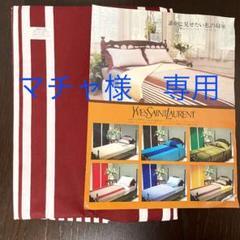 """Thumbnail of """"イブサンローラン YVES SAINT LAURENT シングルシーツ ボーダー"""""""