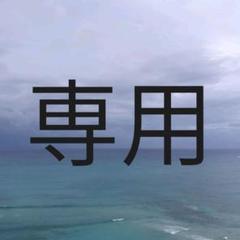"Thumbnail of ""アジアン家具 籐 竹 座椅子 ラタン ラタンソファ バンブーチェア バリ風家具"""