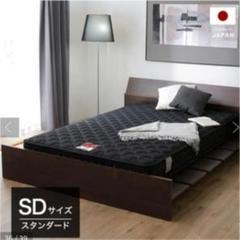 "Thumbnail of ""セミダブルマットレス LOWYA×France Bed"""