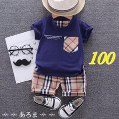 """Thumbnail of """"100 タータンチェック セットアップ 紺 Tシャツ お揃い コーディネート"""""""