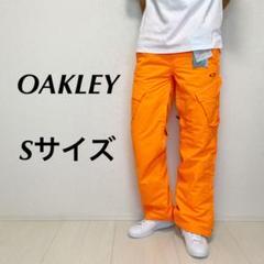 """Thumbnail of """"OAKLEY オークリー スノボウェア パンツ タグ付き オレンジ 蛍光"""""""
