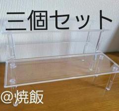 """Thumbnail of """"角形ディスプレイスタンド ロング三個"""""""