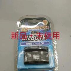 "Thumbnail of ""LM801B"""