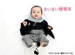 "Thumbnail of ""【スタイ付き】袴ロンパース 80サイズ"""