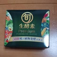 "Thumbnail of ""旬生酵素プレミアム さくらの森"""
