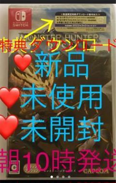 "Thumbnail of ""モンスターハンターライズ"""