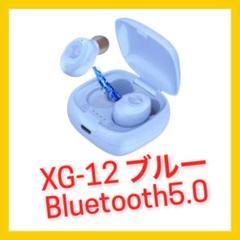 "Thumbnail of ""XG-12 ブルー Bluetoothイヤホン ワイヤレス //"""