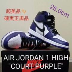 "Thumbnail of ""AIR JORDAN 1 HIGH ""COURT PURPLE"""""