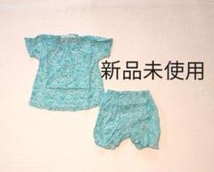 "Thumbnail of ""新品未使用●春夏用の涼しげパジャマ 水色 リボン 上下セット"""