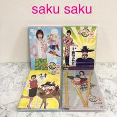 """Thumbnail of """"saku saku Ver.1.0〜4.0 4枚セット!"""""""