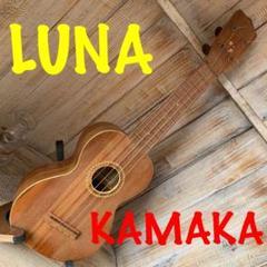 """Thumbnail of """"【激レアヴィンテージウクレレ】LUNA No.400 KAMAKAモデル"""""""