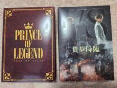 "Thumbnail of ""プリンスオブレシジェンド 貴族降臨 Blu-ray"""