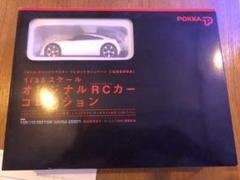 """Thumbnail of """"pokka RCカー 1/35"""""""