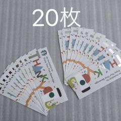 "Thumbnail of ""スターバックス スタバ ドリンクチケット20枚"""