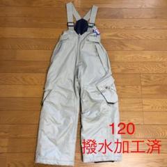 """Thumbnail of """"スキーウェア ズボン 120"""""""