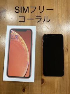 "Thumbnail of ""SIMフリー iPhone XR 64GB コーラル"""