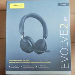 """Thumbnail of """"Gn Jabra Evolve2 65 LINK380A MS Stereo"""""""