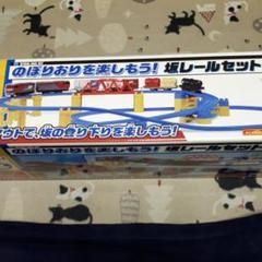 """Thumbnail of """"タカラトミー プラレール のぼりおりを楽しもう! 坂レールセット"""""""