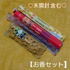 "Thumbnail of ""【未開封含む】お香セット(ヘム香など)"""