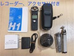 """Thumbnail of """"【値下げしました】ZOOM H1 ハンディーレコーダー"""""""